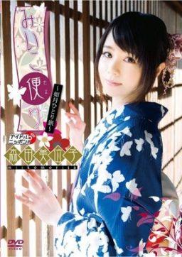 LPFD 223 256x362 - [LPFD-223] 森田美位子 Miiko Morita