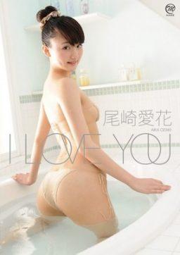 MMR 389 256x362 - [MMR-389] 尾崎愛花 Aika Ozaki