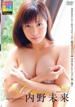 SOPD 9101 256x362 - [SOPD-9101] 内野未来 Mikuru Uchino