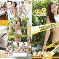 TRST 0189 120x120 - [TRST-0189] 永井裕菜 Yuna Nagai