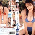 VEDV 057 120x120 - [VEDV-057] 倉貫まりこ Mariko Kuranuki