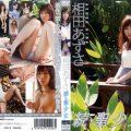 XAM 027 120x120 - [XAM-027] 相田あずさ Azusa Aida