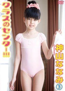CLSC 024 256x362 - [CLSC-024] 神山ななみ Nanami Kamiyama