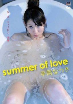 CMG 131 256x362 - [CMG-131] summer of love/平岡なつき Hiraoka Natsuki 平岡なつき Cameron G Image Video