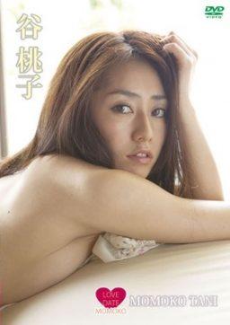 ENTO 024 256x362 - [ENTO-024] 谷桃子 Momoko Tani