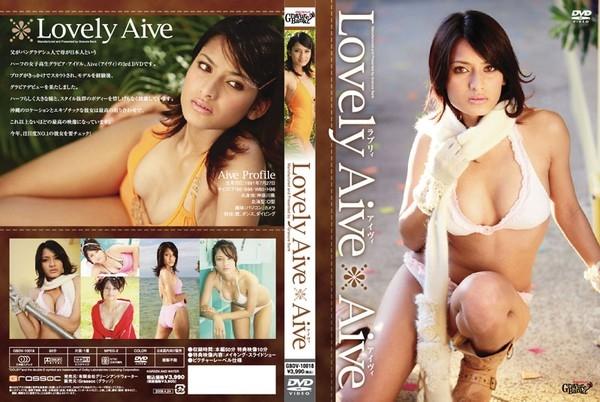 GBDV 10018 - [GBDV-10018] アイヴィ  Aive