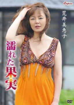 KIDM 464 256x362 - [KIDM-464] タイトル未定/荒井美恵子 Arai Mieko キングダム 芸能人 イメージビデオ Image Video