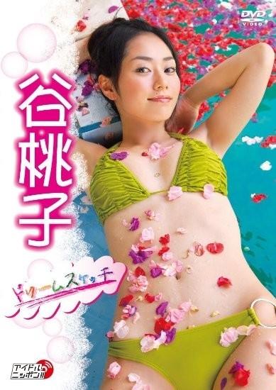 LPFD 153 - [LPFD-153] 谷桃子 Momoko Tani