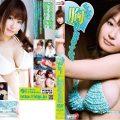 LPFD 213 120x120 - [LPFD-213] 仁藤みさき Misaki Nito