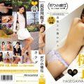 OME 179 120x120 - [OME-179] 長谷川桜子 Sakurako Hasegawa