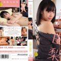 OME 180 120x120 - [OME-180] 浜田由梨 Yuri Hamada