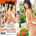 OQT 147 120x120 - [OQT-147] 浜田翔子 Shoko Hamada