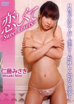 SYD 423 256x362 - [SYD-423] 仁藤みさき Misaki Nito
