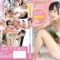 TASKJ 156 120x120 - [TASKJ-156] 星野璃里 Ruri Hoshino