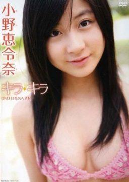 TSDV 41225 256x362 - [TSDV-41225] 小野恵令奈 Erena Ono