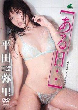 TSDV 41362 256x362 - [TSDV-41362] 平田弥里 Misato Hirata