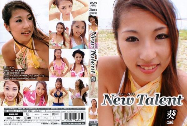 ZIWEB 002 - [ZIWEB-002] 葵 Aoi