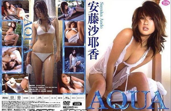 BKDV 00110 - [BKDV-00110] 安藤沙耶香 Sayaka Ando