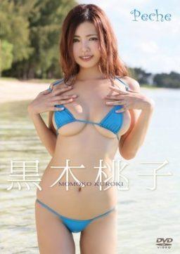ENFD 5580 256x362 - [ENFD-5580] 黒木桃子 Momoko Kuroki
