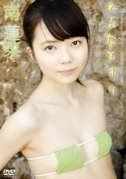 ICDV 30209 256x362 - [ICDV-30209] 南蓮菜 Renna Minami