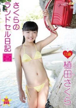JMKD 0028 256x362 - [JMKD-0028] 植田さくら Sakura Ueda