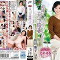 JRZE 045 120x120 - [JRZE-045] 初撮り五十路妻ドキュメント 板垣慶子 Creampie Minatoya Solowork Married Woman 湊谷