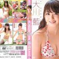 LCDV 40480 120x120 - [LCDV-40480] 大川藍 Ai Okawa