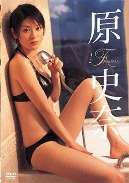 LPDD 1011 256x362 - [LPDD-1011] 原史奈 Fumina Hara