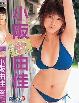 LPDD 1025 256x334 - [LPDD-1025] 小阪由佳 Yuka Kosaka