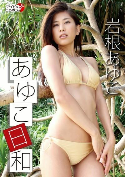 LPFD 69 - [LPFD-69] 岩根あゆこ Ayuko Iwane