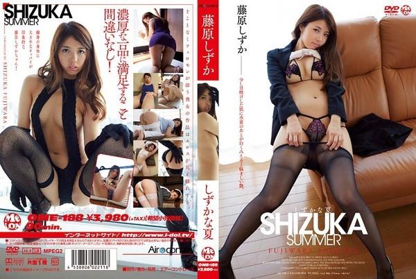 OME 188 - [OME-188] 藤原しずか Shizuka Fujiwara