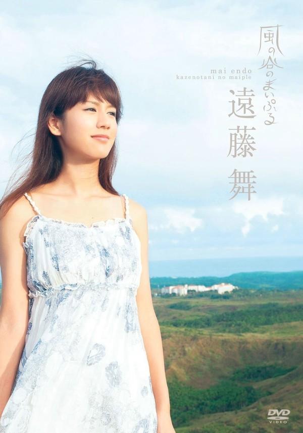 PCBP 11958 - [PCBP-11958] 遠藤舞 Mai Endo