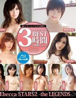 REBDB 057 256x331 - [REBDB-057] REbecca STARS2-the LEGENDS- (ブルーレイディスク) Akiyama Shouko Blu-ray(ブルーレイ) Sakura Mana 鶴田かな GLADz Corporation