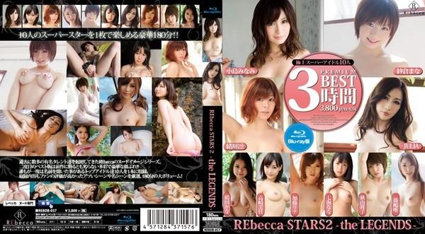REBDB 057 - [REBDB-057] REbecca STARS2-the LEGENDS- (ブルーレイディスク) Akiyama Shouko Blu-ray(ブルーレイ) Sakura Mana 鶴田かな GLADz Corporation
