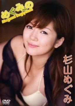 VEDV 099 256x362 - [VEDV-099] 杉山めぐみ Megumi Sugiyama