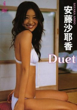 WBDV 0016 256x362 - [WBDV-0016] 安藤沙耶香 Sayaka Ando