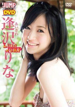 YJLP 0005 256x362 - [YJLP-0005] 逢沢りな Rina Aizawa