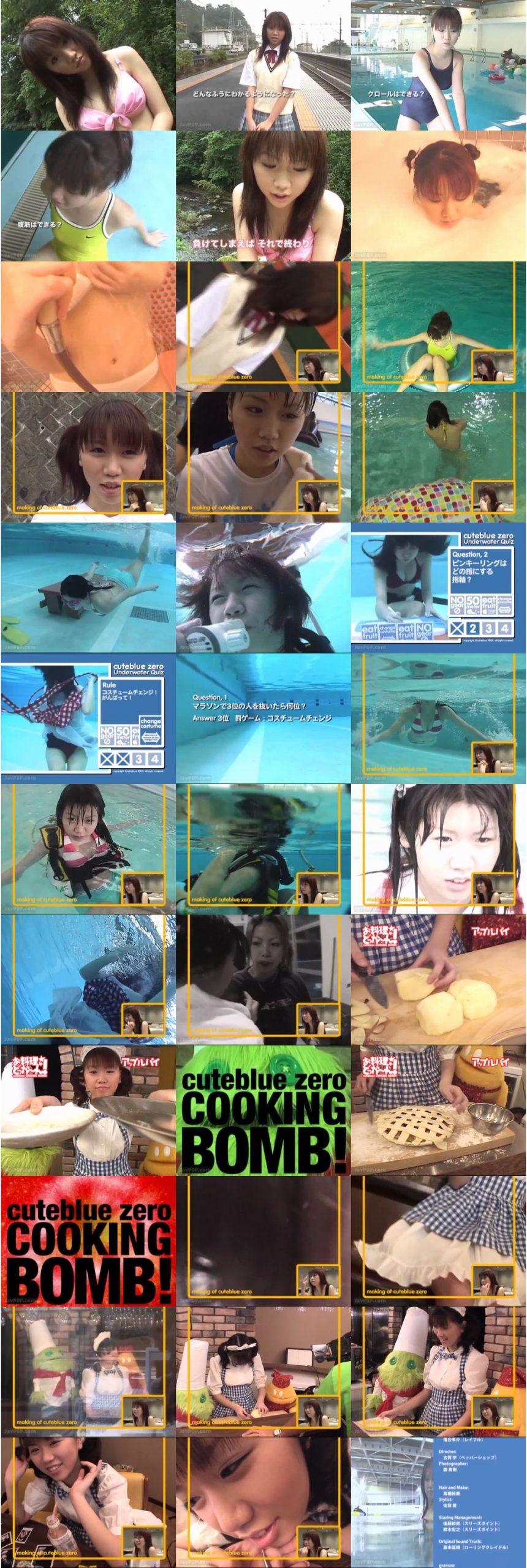 cute 004d ishiko rina s scaled - [CUTE-004D] 石河里奈 Ishiko Rina
