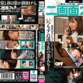 AGMX 083 120x120 - [AGMX-083] 二画面フェラ~働く私、フェラする私、二面性のある私~ Sex Agent Yuuki Mogera  その他フェチ 結城モゲラ