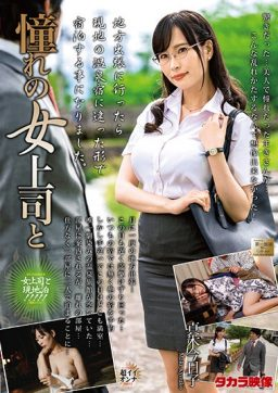 MOND 220 256x362 - [MOND-220] 憧れの女上司と 真木今日子 Solowork 人妻 第一放送 単体作品 熟女