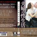 LUNS 081 120x120 - [LUNS-081] 中高年夫婦の性生活 LUNS-081  Big Tits 人妻 Luna Shunkousha 巨尻
