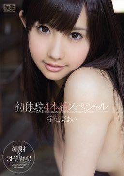 SNIS 073 256x362 - [SNIS-073] 初体験4本番スペシャル 宇佐美まい 3P、4P Mon ℃ 紋℃ Facials Beautiful Girl