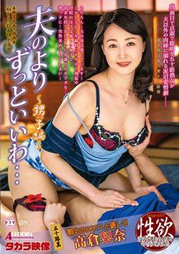 SPRD 1465 256x362 - [SPRD-1465] 夫のよりずっといいわ… 高倉梨奈 Cuckold Solowork Mature Woman Takara Eizou 不倫
